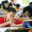 考试焦虑自评量表(学生测)
