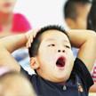 儿童注意力水平测评表(家长测)