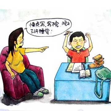 幼儿问题行为案例